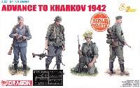 ドイツ兵 ハリコフへの進軍 1942 w/ボーナスパーツ