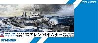 アメリカ海軍 駆逐艦 DD-692 アレン M. サムナー