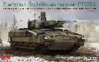 ドイツ連邦 プーマ 装甲歩兵戦闘車 w/可動式履帯