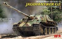 ドイツ 重駆逐戦車 Sd.Kfz.173 ヤークトパンター G2型 フルインテリア