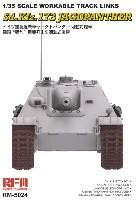 ドイツ 重駆逐戦車 ヤークトパンター 可動式履帯