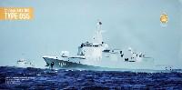 ドリームモデル1/700 艦船モデル中国海軍 055型 ミサイル駆逐艦