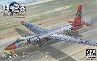 AFV CLUB1/48 エアクラフト プラモデルロッキード U-2A 高高度戦術偵察機 ドラゴンレディ