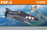 エデュアルド1/48 プロフィパックF6F-3 ヘルキャット