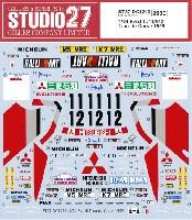 スタジオ27ラリーカー オリジナルデカール三菱 ランサー エボリューション 3 #11/#12 ツールド コルス 1995 デカール