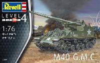 レベル1/76 ミリタリーM40 G.M.C.