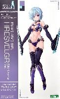 フレズヴェルク Bikini Armor Ver.