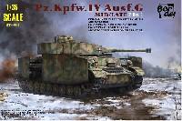 ドイツ 4号戦車 G型 (中/後期型)