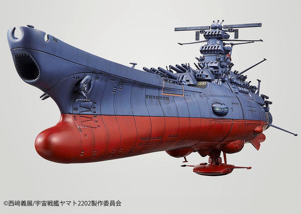 宇宙戦艦ヤマト 2202 最終決戦仕様プラモデル(バンダイ宇宙戦艦ヤマト 2202No.5056763)商品画像_2