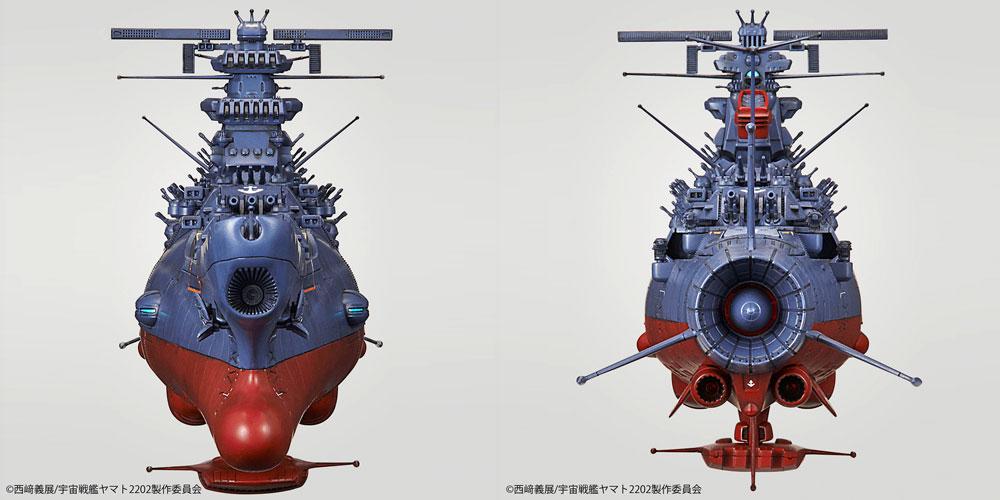 宇宙戦艦ヤマト 2202 最終決戦仕様プラモデル(バンダイ宇宙戦艦ヤマト 2202No.5056763)商品画像_3