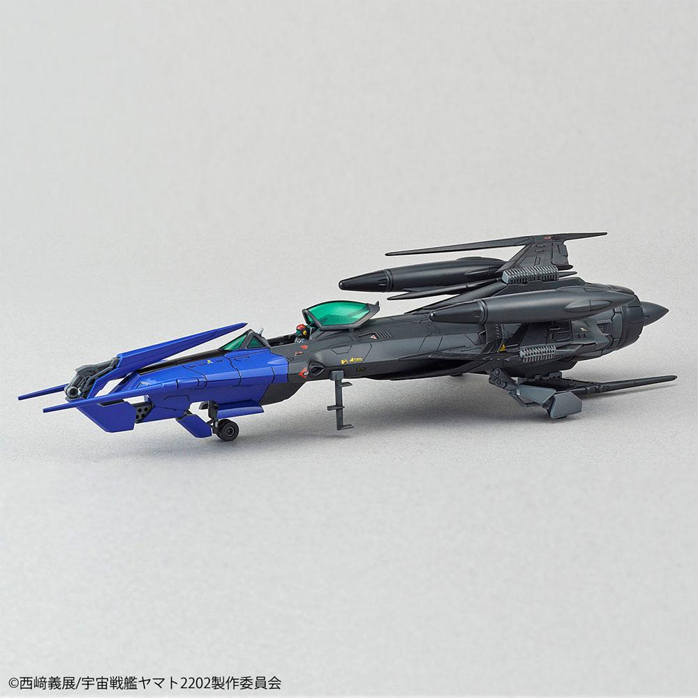 零式52型改 自律無人戦闘機 ブラックバードプラモデル(バンダイ宇宙戦艦ヤマト 2202No.5057067)商品画像_3