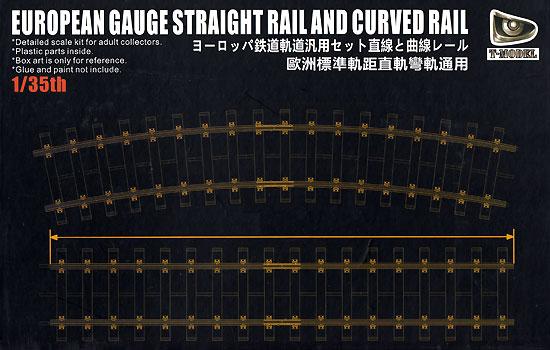 ヨーロッパ鉄道軌道 汎用セット 直線と曲線レールプラモデル(ティーモデル1/35 ミリタリー プラモデルNo.TK3505)商品画像