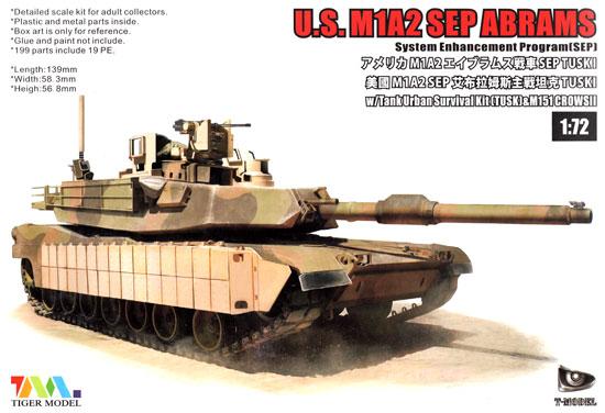 アメリカ M1A2 エイブラムス戦車 SEP TUSK 1 w/M151 CROWS 2プラモデル(ティーモデル1/72 ミリタリー プラモデルNo.TM7310)商品画像