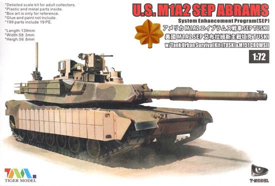 アメリカ M1A2 エイブラムス戦車 SEP TUSK 1 w/M151 CROWS 2 ゴールデンオークリーフセットプラモデル(ティーモデル1/72 ミリタリー プラモデルNo.TM7310G)商品画像