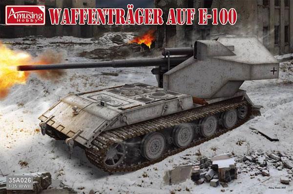 ドイツ ヴァッフェントレーガ AUF E-100プラモデル(アミュージングホビー1/35 ミリタリーNo.35A026)商品画像