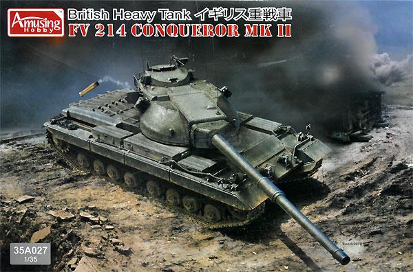 イギリス重戦車 FV214 コンカラー MK2プラモデル(アミュージングホビー1/35 ミリタリーNo.35A027)商品画像