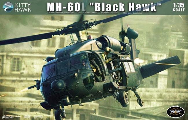 MH-60L ブラックホーク 特殊作戦機改良型プラモデル(キティホーク1/35 エアモデルNo.KH50005)商品画像