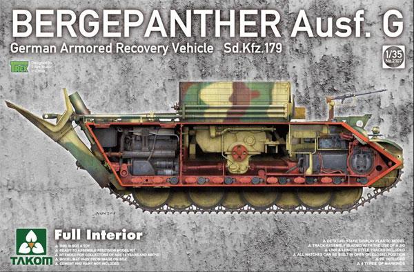 Sd.Kfz.179 ベルゲパンター G型 戦車回収車 フルインテリアプラモデル(タコム1/35 ミリタリーNo.2107)商品画像