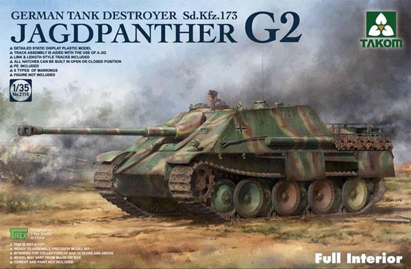 ドイツ 重駆逐戦車 Sd.Kfz.173 ヤークトパンター G2 フルインテリアプラモデル(タコム1/35 ミリタリーNo.2118)商品画像