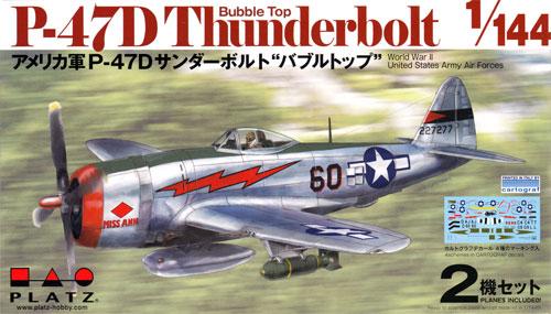 アメリカ軍 P-47D サンダーボルト バブルトッププラモデル(プラッツ1/144 プラスチックモデルキットNo.PDR-003)商品画像