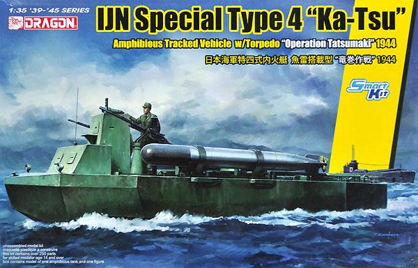日本海軍 特四式内火艇 カツ 魚雷搭載型 竜巻作戦 1944プラモデル(ドラゴン1/35