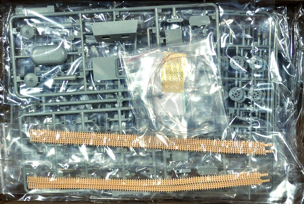 日本海軍 特四式内火艇 カツ 魚雷搭載型 竜巻作戦 1944プラモデル(ドラゴン1/35 '39-'45 SeriesNo.6849)商品画像_1