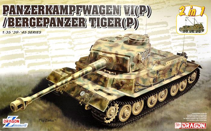 Pz.Kpfw.6 (P) ポルシェティーガー / ベルゲパンターティーガー (P) 2in1プラモデル(ドラゴン1/35