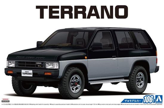 ニッサン D21 テラノ V6-3000 R3M