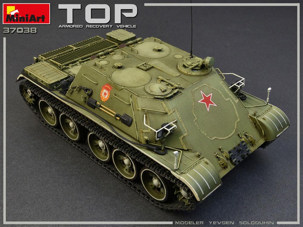 TOP 戦車回収車プラモデル(ミニアート1/35 ミリタリーミニチュアNo.37038)商品画像_2