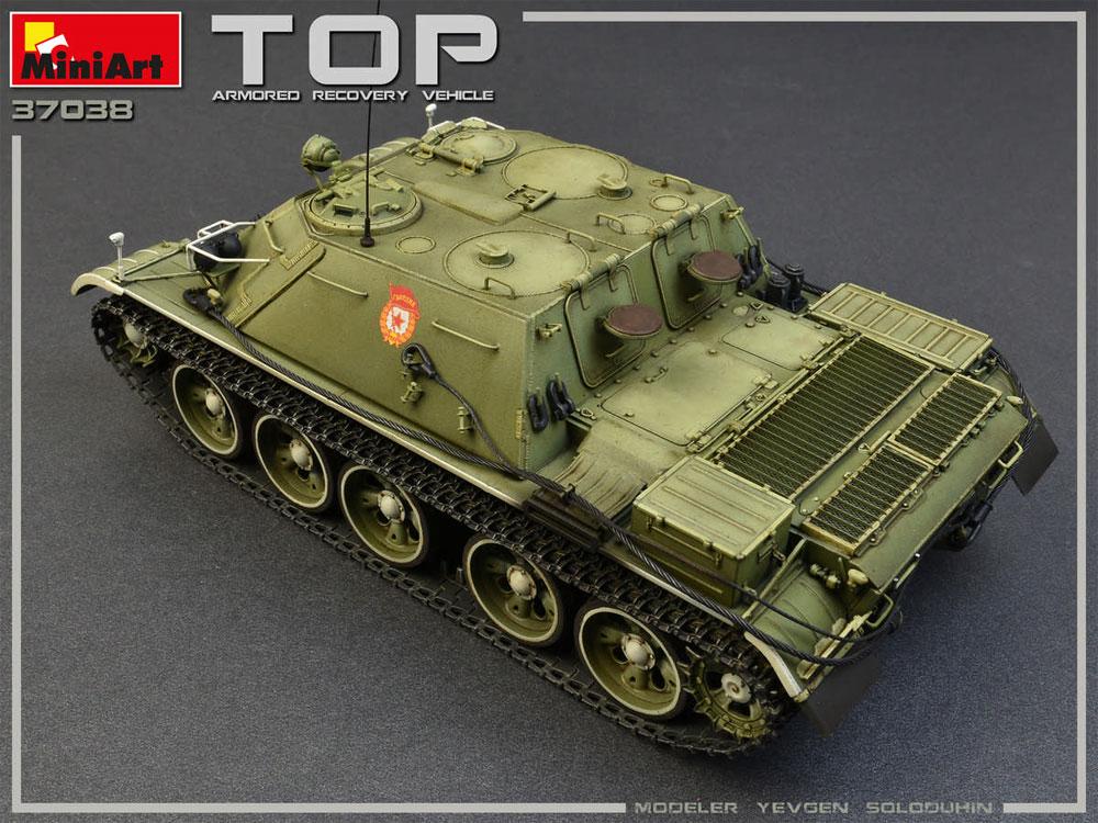 TOP 戦車回収車プラモデル(ミニアート1/35 ミリタリーミニチュアNo.37038)商品画像_3