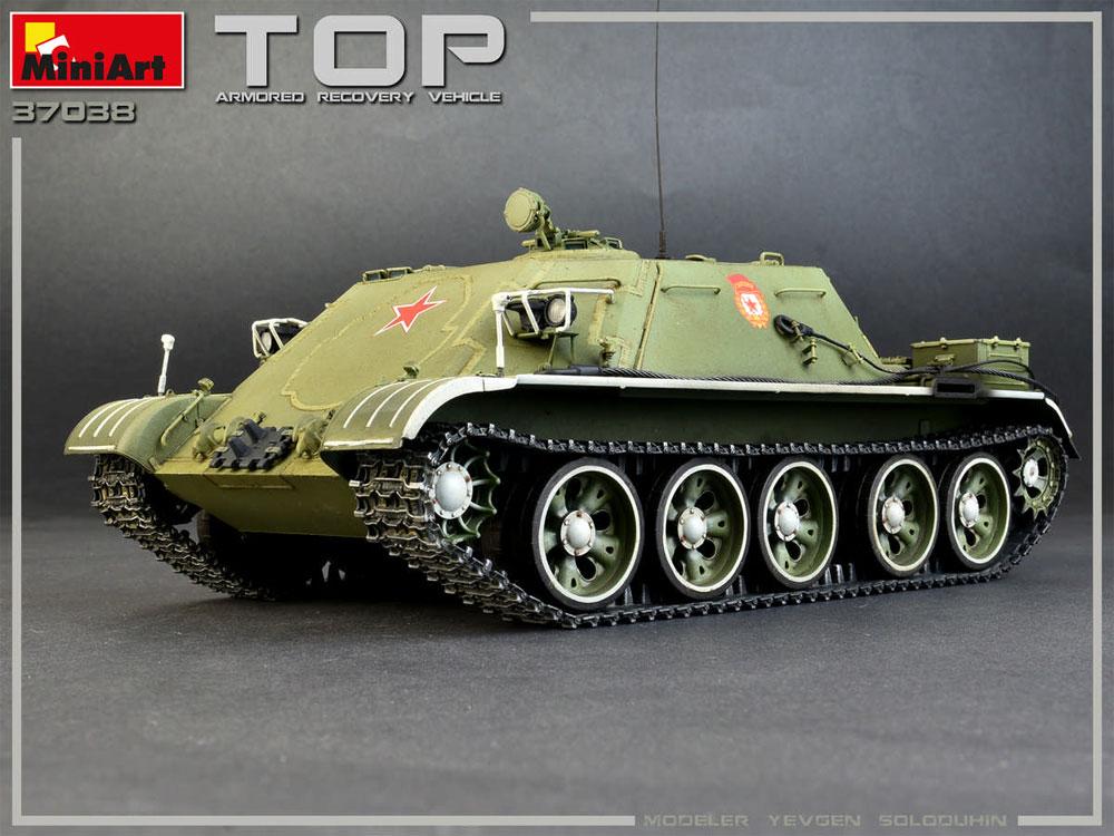 TOP 戦車回収車プラモデル(ミニアート1/35 ミリタリーミニチュアNo.37038)商品画像_4