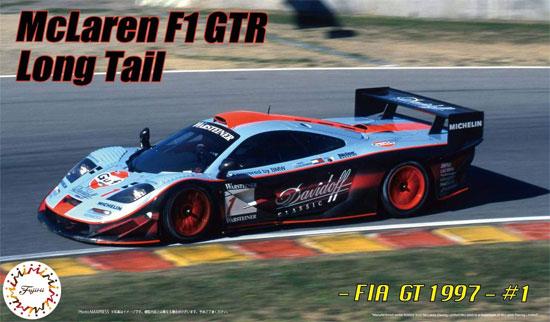 マクラーレン F1 GTR ロングテール 1997 FIA GT選手権 #1 DXプラモデル(フジミ1/24 リアルスポーツカー シリーズNo.095EX-001)商品画像