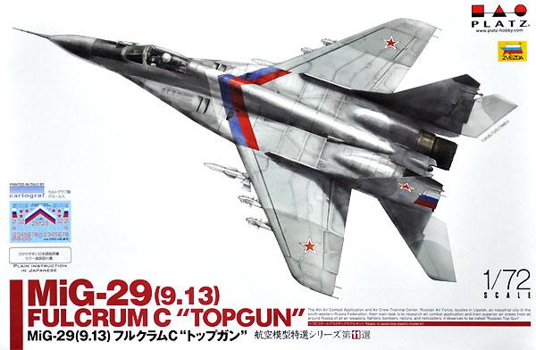 MiG-29 (9.13) フルクラム C トップガンプラモデル(プラッツ航空模型特選シリーズNo.AE-011)商品画像