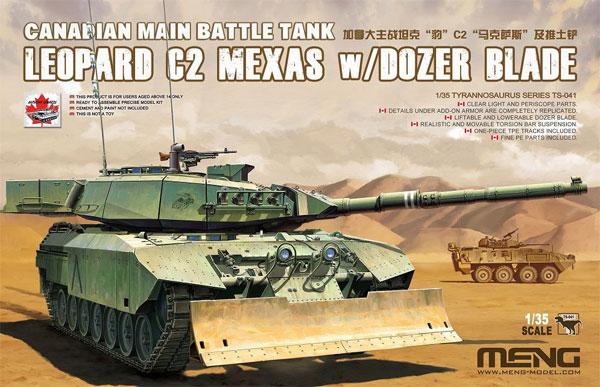 カナダ 主力戦車 レオパルト C2 メクサス ドーザーブレードプラモデル(MENG-MODEL1/35 ティラノサウルス シリーズNo.TS-041)商品画像