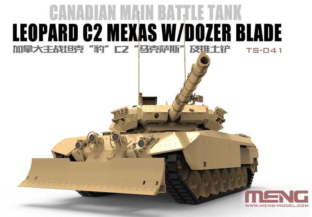 カナダ 主力戦車 レオパルト C2 メクサス ドーザーブレードプラモデル(MENG-MODEL1/35 ティラノサウルス シリーズNo.TS-041)商品画像_2