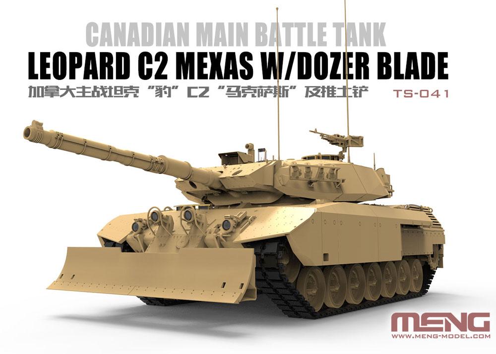カナダ 主力戦車 レオパルト C2 メクサス ドーザーブレードプラモデル(MENG-MODEL1/35 ティラノサウルス シリーズNo.TS-041)商品画像_3