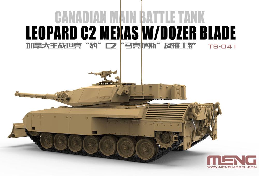 カナダ 主力戦車 レオパルト C2 メクサス ドーザーブレードプラモデル(MENG-MODEL1/35 ティラノサウルス シリーズNo.TS-041)商品画像_4