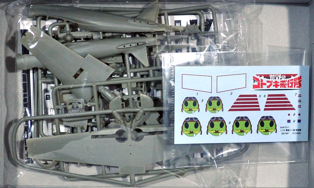 荒野のコトブキ飛行隊 零戦 二一型 空賊機プラモデル(プレックス荒野のコトブキ飛行隊No.KHK72-001)商品画像_1