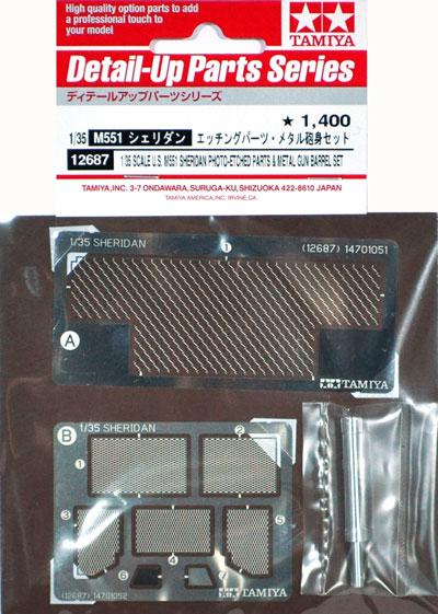 M551 シェリダン エッチングパーツ メタル砲身セットエッチング(タミヤディテールアップパーツ シリーズ (AFV)No.12687)商品画像