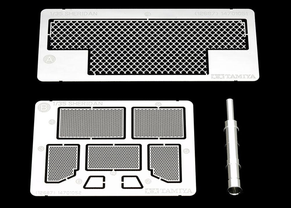 M551 シェリダン エッチングパーツ メタル砲身セットエッチング(タミヤディテールアップパーツ シリーズ (AFV)No.12687)商品画像_1