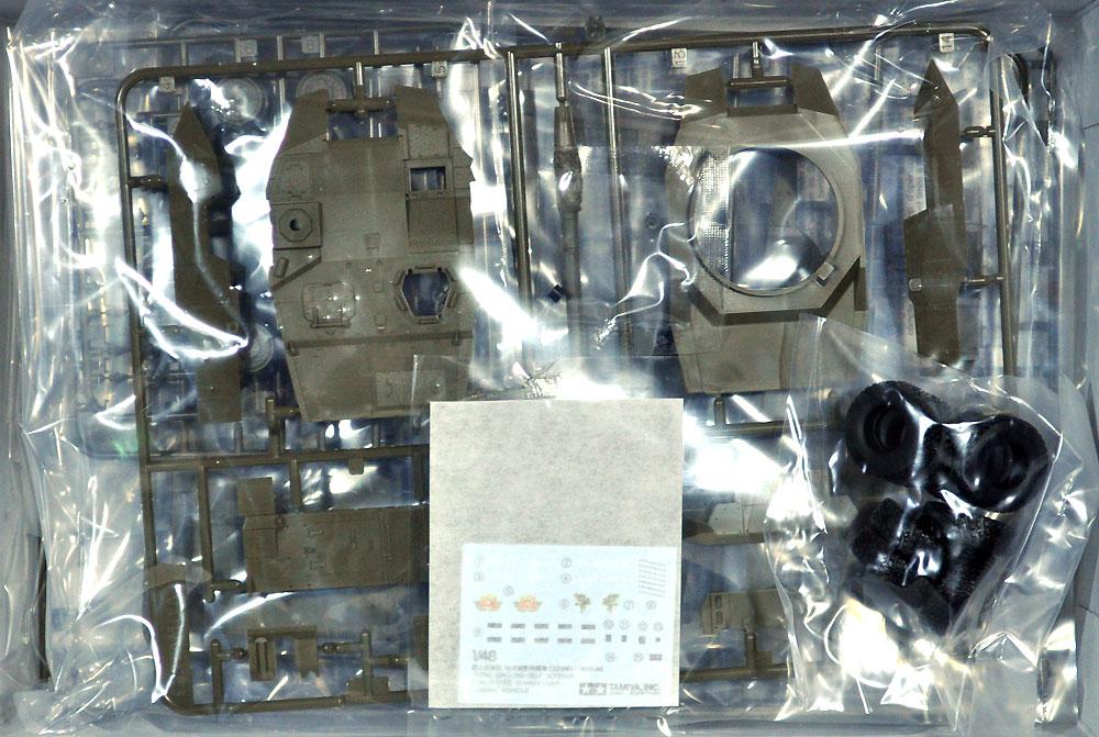 陸上自衛隊 16式機動戦闘車プラモデル(タミヤ1/48 ミリタリーミニチュアシリーズNo.096)商品画像_1