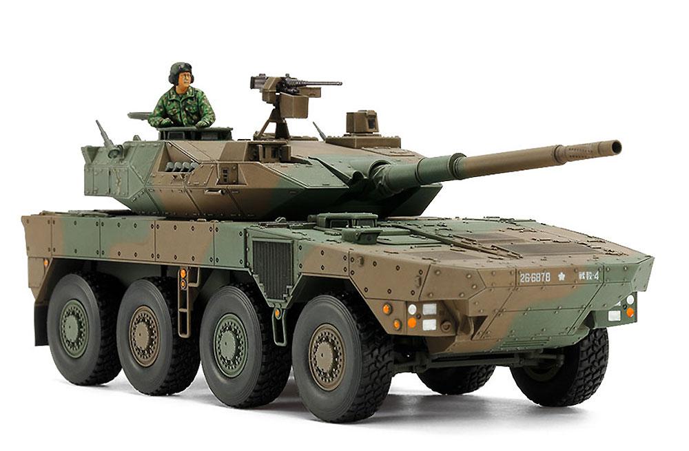 陸上自衛隊 16式機動戦闘車プラモデル(タミヤ1/48 ミリタリーミニチュアシリーズNo.096)商品画像_2