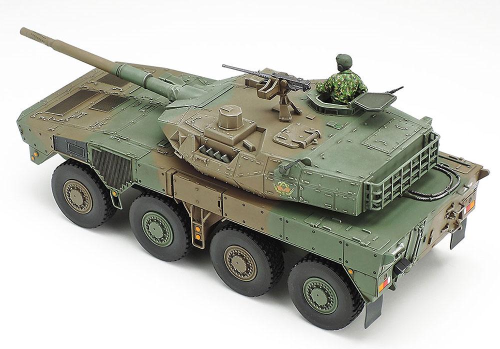 陸上自衛隊 16式機動戦闘車プラモデル(タミヤ1/48 ミリタリーミニチュアシリーズNo.096)商品画像_3