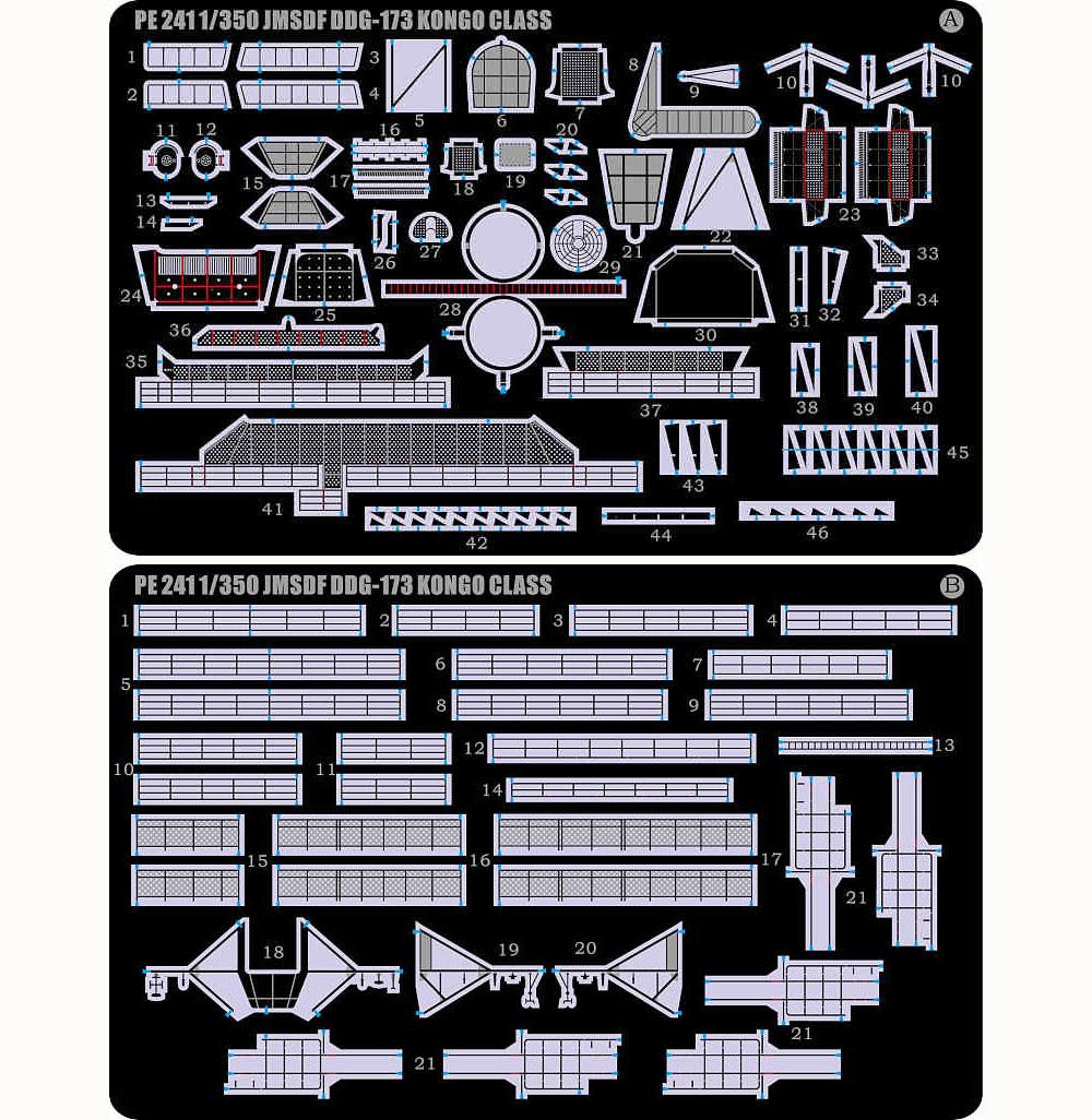 海上自衛隊 イージス護衛艦 こんごう型用 エッチングパーツエッチング(ピットロード1/350 エッチングパーツNo.PE241)商品画像_1