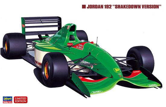 ジョーダン 192 シェイクダウン バージョンプラモデル(ハセガワ1/24 自動車 限定生産No.20388)商品画像
