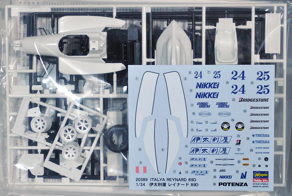 伊太利屋 レイナード 89Dプラモデル(ハセガワ1/24 自動車 限定生産No.20389)商品画像_1