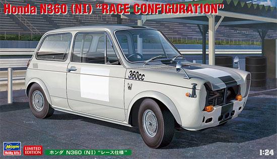 ホンダ N360 (N1) レース仕様プラモデル(ハセガワ1/24 自動車 限定生産No.20392)商品画像