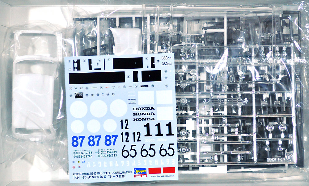 ホンダ N360 (N1) レース仕様プラモデル(ハセガワ1/24 自動車 限定生産No.20392)商品画像_1