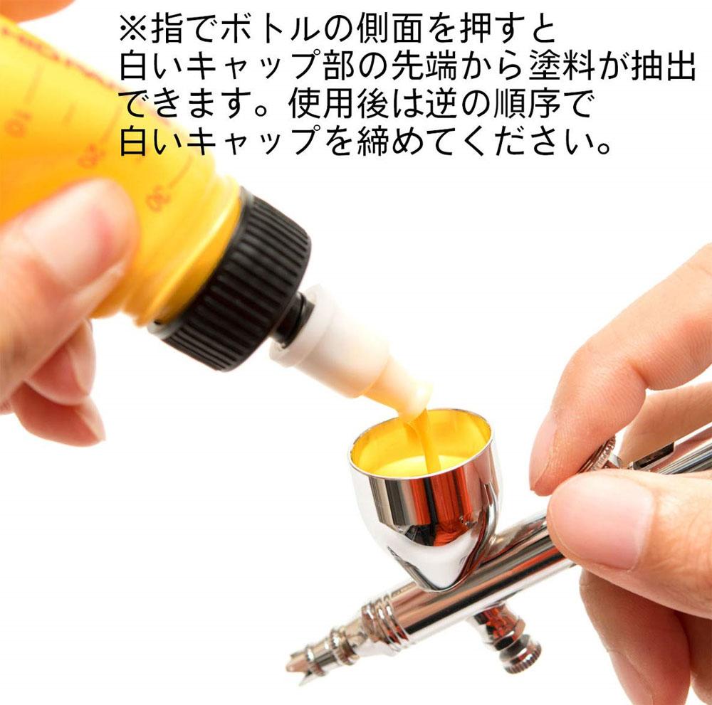 DPボトルJP (30ml)塗料瓶(HIQパーツ塗装用品No.ADP30JP)商品画像_4