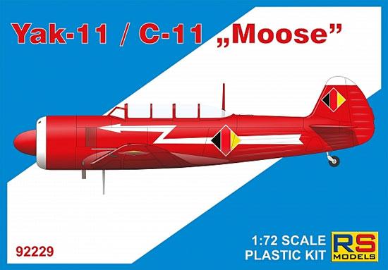 Yak-11/C-11 ムースプラモデル(RSモデル1/72 エアクラフト プラモデルNo.92229)商品画像